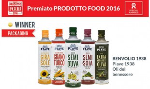 premio_packaging_food_2016